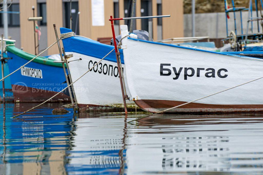 Рибарското пристанище в Крайморие