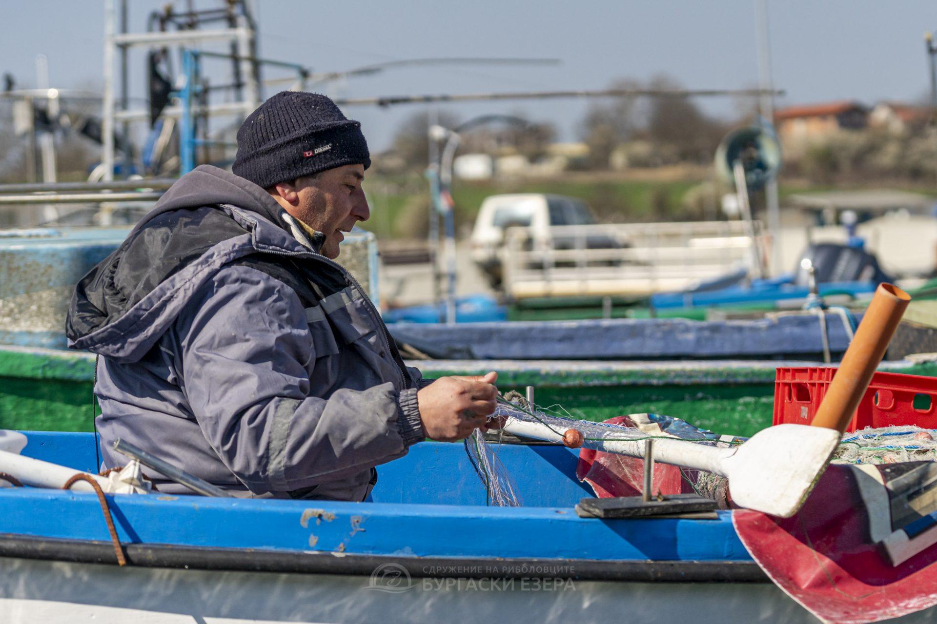 Рибарите на Крайморие