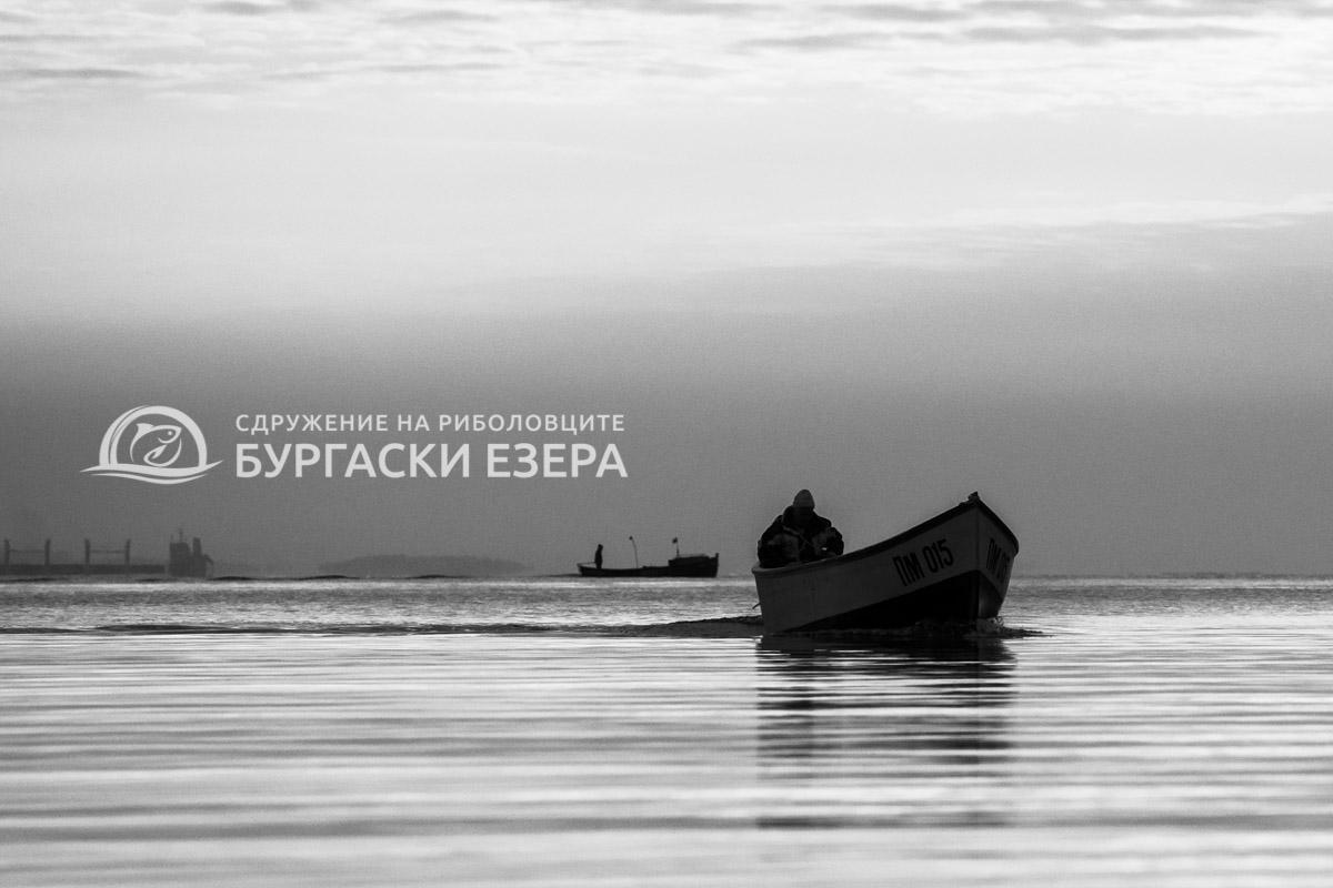 Рибарски традиции и обичаи