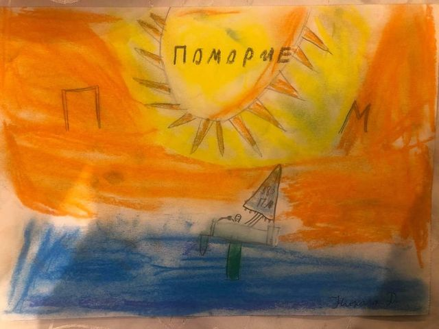 Поморийски рибари - Никола Даилов