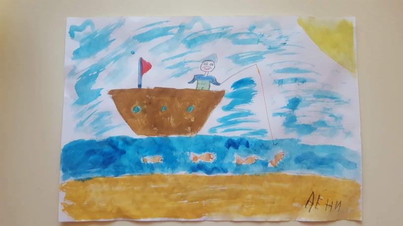 Рибарят и златната рибка - Денислав Василев