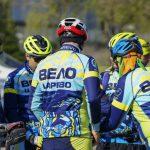 """Първи велопоход """"Вая"""" се проведе днес в Бургас"""