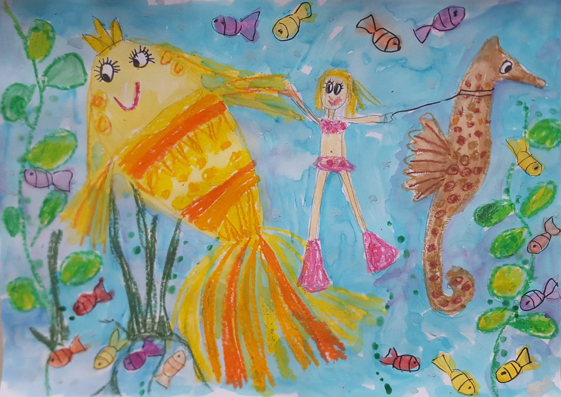 """Александра Атанасова Танева - 5 години - """"Моето морско приключение"""""""