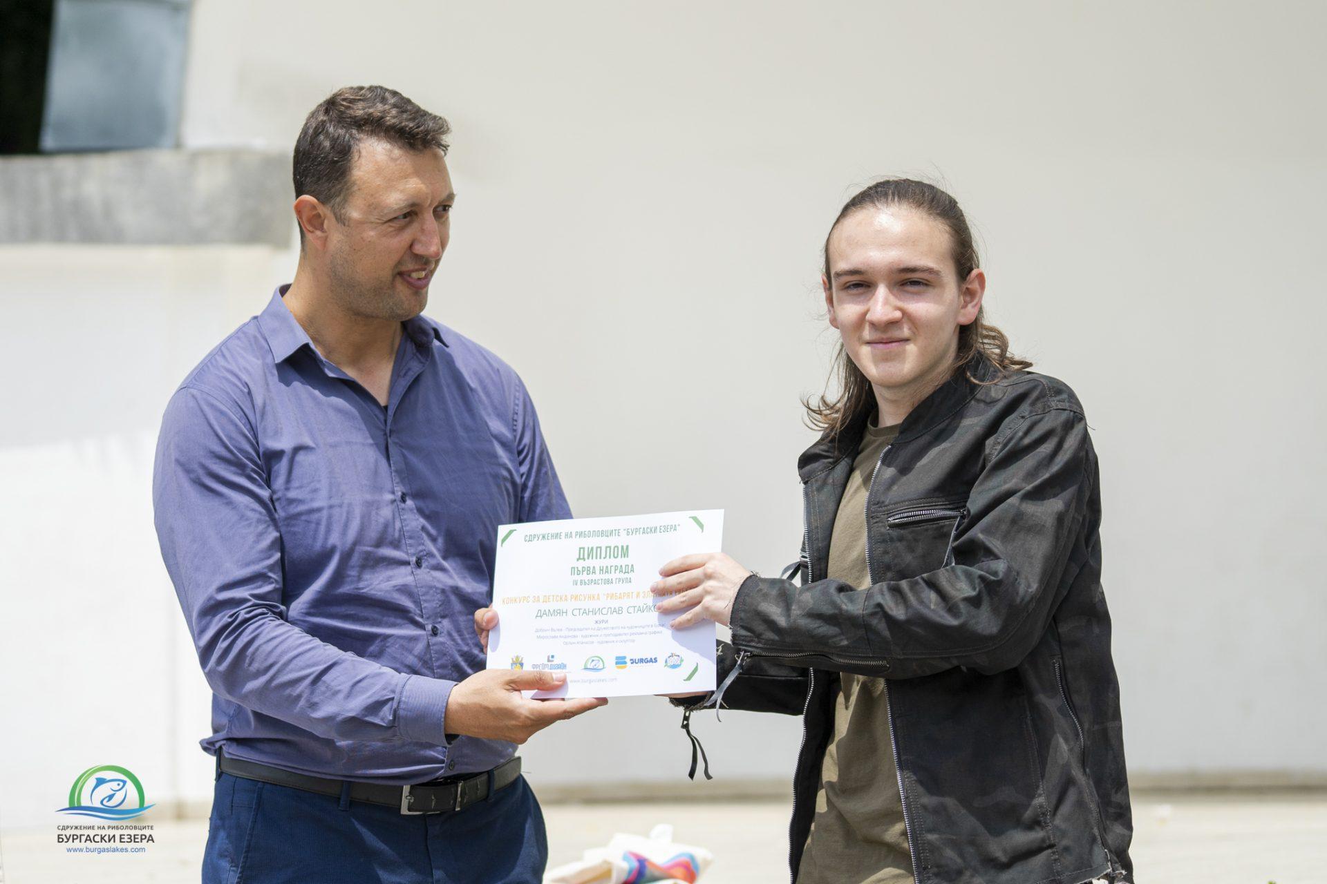 Награждаване на отличените участници